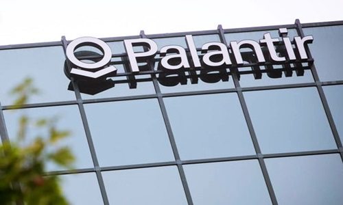 Palantir, Merck KGaA form JV to offer cancer analytics to researchers