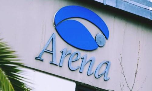 united therapeutics upfront arenas pah drug